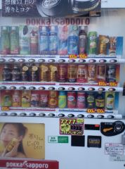 格安自動販売機