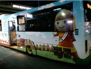 はにたんバス