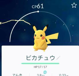 ポケモンGO_ピカチュウ
