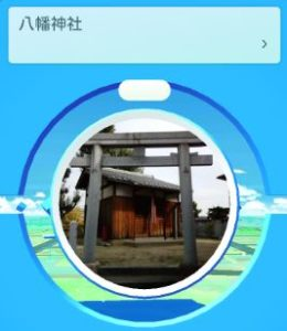 摂津富田駅_ポケモンGO_ポケストップ_八幡神社