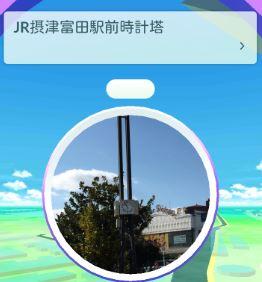 摂津富田駅_ポケモンGO_ポケストップ_JR摂津富田駅前時計塔