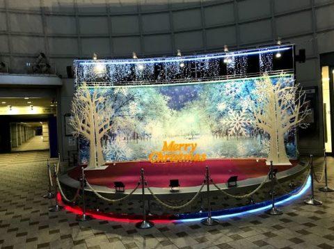 アルプラザ舞台