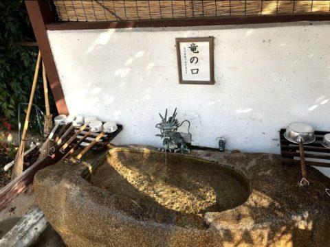 阿久刀神社の手水舎
