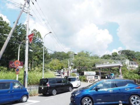摂津峡公園のかじか荘と駐車場